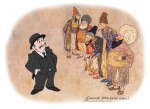 Ulysses, Proteus, Leopold Bloom, James Joyce