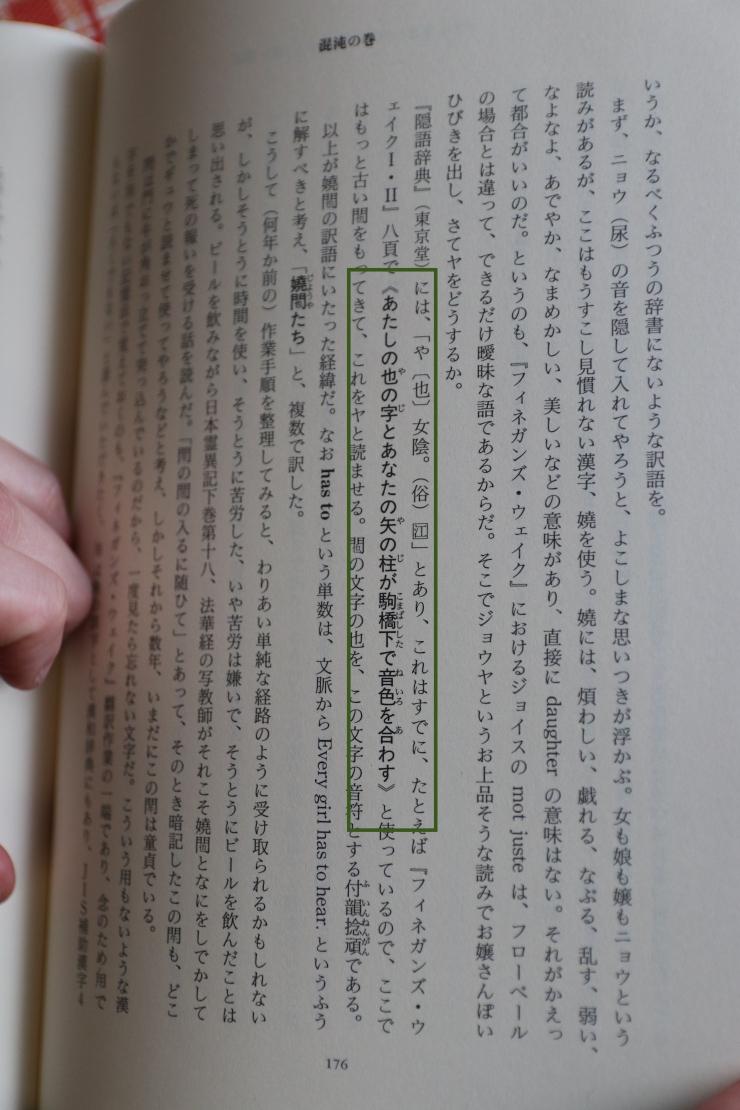 2019_175_kenji.jpg