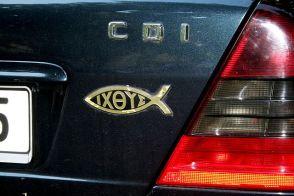 640px-Ichthys_C-Class